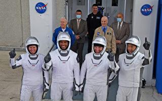 SpaceX成功載4人赴太空站 川普表祝賀