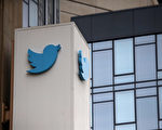 宾州州议员发起选举舞弊公听会 推特账号被封
