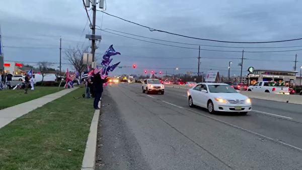 NJ Newark car parade