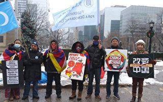 国际人权日 加拿大四团体绝食3天抗议中共暴政
