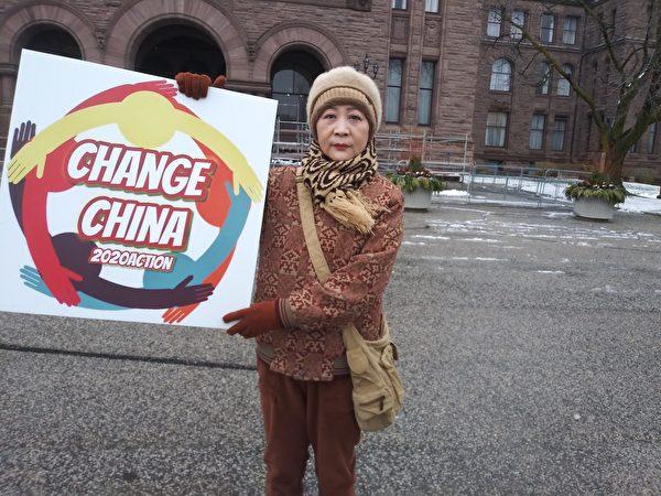 12月9日,民陣全球副主席盛雪強調,現在最重要使命就是要讓民主國家的議員能夠意識到,對民主、自由的頭號威脅就是中共。(伊鈴/大紀元)