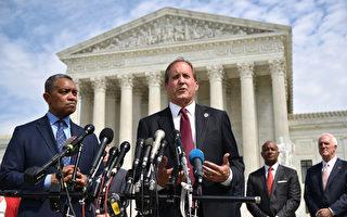 最高法院驳回选举诉讼 德州总检察长回应
