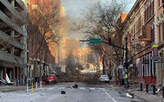 美纳什维尔市中心发生爆炸 警方:蓄意事件