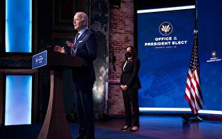 拜登:重建外交政策和國安是關鍵挑戰