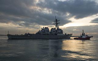 新年前夕 美军两艘导弹驱逐舰穿越台湾海峡