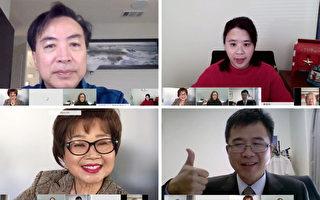 南灣文教中心線上舉辦 台灣模式防疫成就座談會
