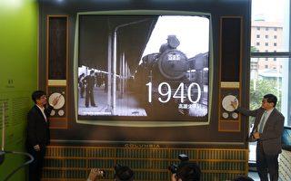 百台老電視看高雄事 看見城市百年故事