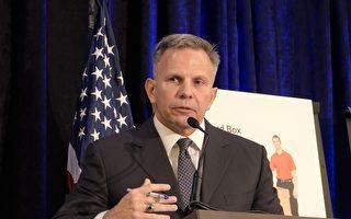 美前情报官员:广泛选举欺诈证据强而有力