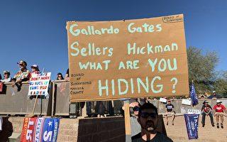 縣府拒交投票機 亞利桑那州參院與選舉人團齊反擊