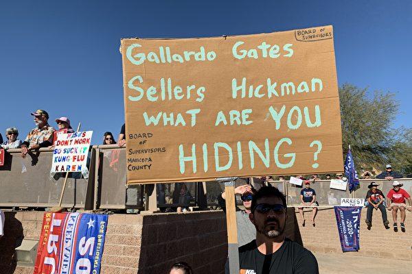 县府拒交投票机 亚利桑那州参院与选举人团齐反击