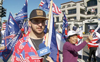 遭社媒审查不言弃 加州年轻选民:川普将胜出