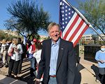 亞利桑那議員:將在國會挑戰選舉人團票