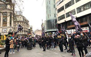 紀念香港中大理大保衛戰周年 居英港人集會