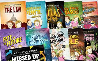 儿童书Tuttle Twins:讲述学校不教的普世价值