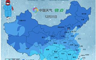 """""""霸王级""""寒潮来袭 或冰冻中国八成国土"""