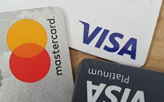 政府對銀行卡收費「硬封頂」降低購物成本
