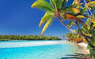 将与库克群岛互通旅行 下周敲定第一步安排
