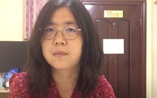 揭疫情真相7人遭監禁 國際組織籲中共放人