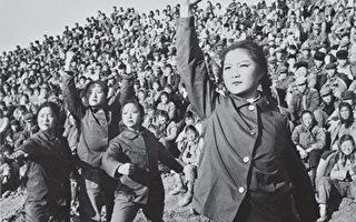 张菁:文革中演样板戏《红灯记》招致的厄运