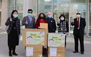 台南市府、姐妹市协会 捐赠圣荷西6千片口罩