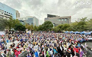 两千人冒雨挺川普 学者:台湾人坚持做对的事