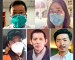 世界新聞自由日 大陸四位公民記者受關注