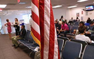 入籍考試12月1日起增加難度  美移民局提供備考資源