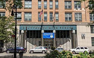紐約中華公所致函市長 呼籲增設三所「試驗特別高中」