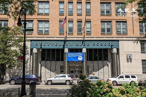 """纽约中华公所致函市长 呼吁增设三所""""试验特别高中"""""""
