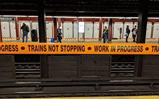 5名MTA员工被控诈领加班费 最高领逾40万美元