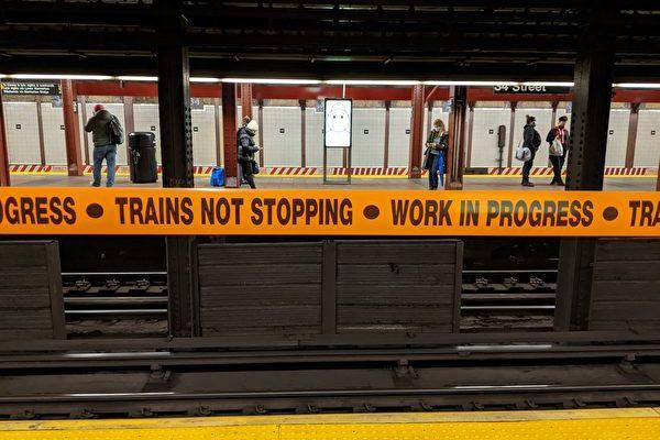 5名MTA員工被控詐領加班費 最高領逾40萬美元