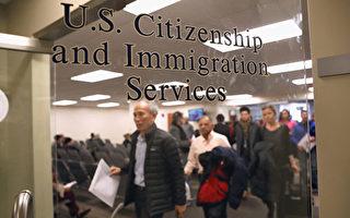 岳高:中共黨員要深思 移民旅行已受阻