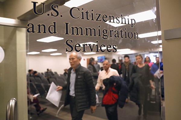 拜登政府擬重啟移民創業簽證 料中國人申請多