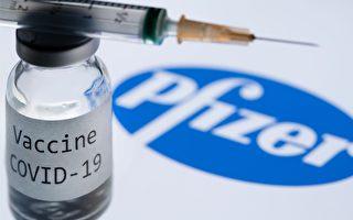 輝瑞:12至15歲少年安全接種疫苗 100%有效