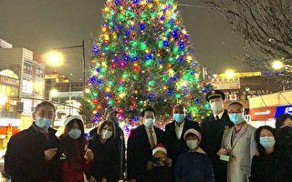 法拉盛发展中心 第20届圣诞树点灯