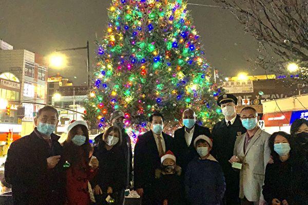 法拉盛發展中心 第20屆聖誕樹點燈