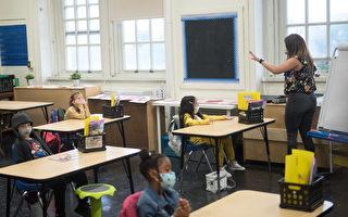 紐約市公立小學校園重啟 七日平均陽性率逾5%