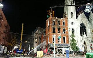 紐約市東村凌晨6級大火 百年教堂慘遭燒毀