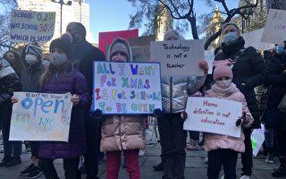 學生家長紐約市府前集會  要求初高中重開校園