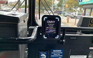 MTA月底全线完成非接触式付费系统
