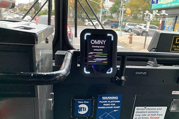 MTA月底全線完成非接觸式付費系統