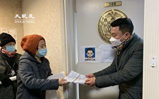 反对法拉盛水滨开发者  到顾雅明办公室递请愿信