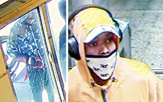 法拉盛羅斯福大道攻擊案 警方通緝嫌犯