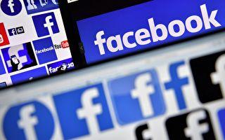 不满新媒体议价规则 脸书禁澳人分享新闻