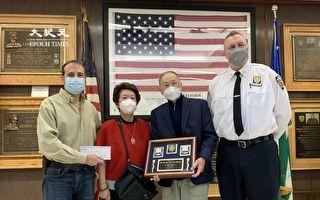 紐約婦產科醫師鄭岱雲夫婦  向109分局捐1萬元