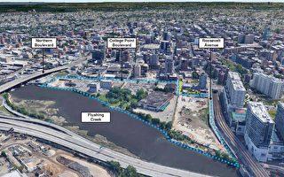 法拉盛水濱區開發  市議會土地使用委員會通過