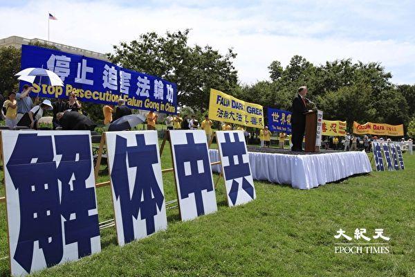 中共海外打壓信仰 官員報告洩露內幕
