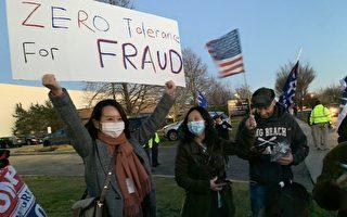 28萬張填好選票從紐約運到賓州   紐約人抗議郵政局參與舞弊