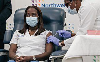 纽约市皇后区非裔护士成全美首批疫苗接种者