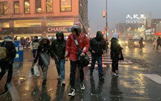 周三暴风雪学校不放假 纽约州教育厅要求远程学习